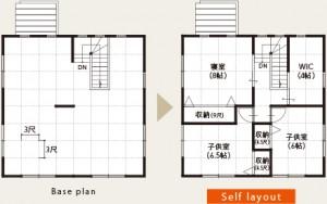 tsumiki_layout_01